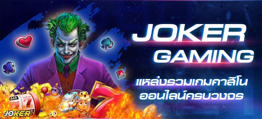 ค่ายเกมสล็อตยอดนิยมบนเว็บพนันออนไลน์